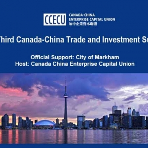 """The Third Canada-China Trade and Investment Summit"" will be held in October ..."